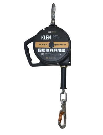 Средство защиты втягивающего типа (блокирующее устройство) KLЁN